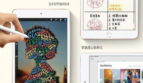 苹果新iPad发?#25216;?#26684;亮了!苹果新iPad性价?#28909;綰闻?#20998;数据一览