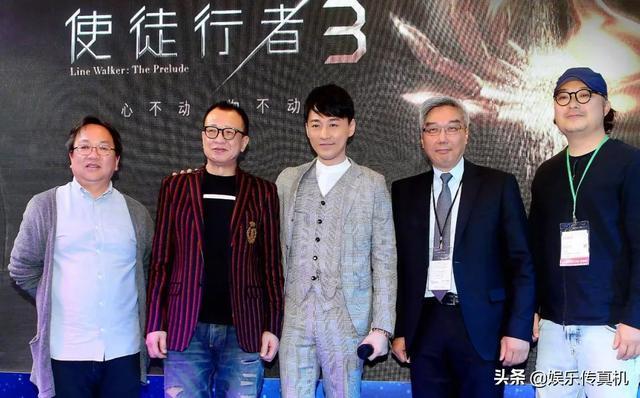 《使徒行者3》官宣林峯许绍雄领衔 核心阵容回来一半