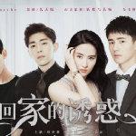 刘亦菲性转版回家的诱惑怎么回事 刘亦菲性转版回家的诱惑视频