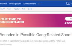 纽约曼哈顿枪击案是怎样回事 警方以为或与黑帮有关