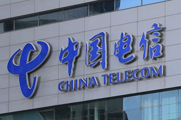 中国电信2018年净利212亿元 用户达3.03亿户