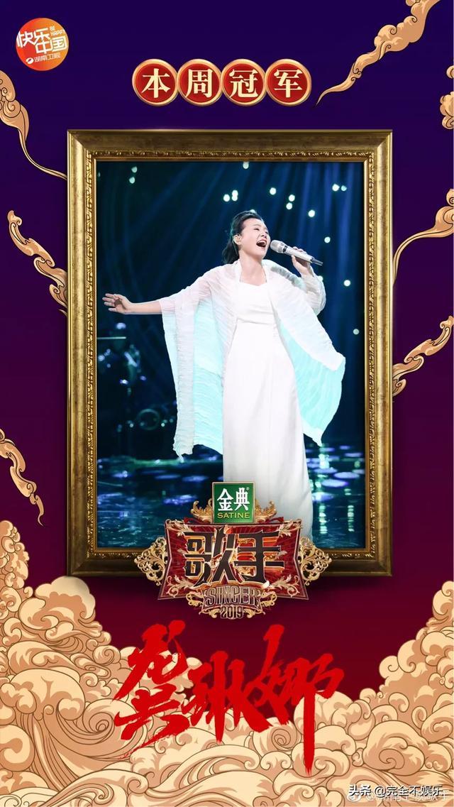 歌手最新一期排名:这个曾经吐槽天后王菲的女人拿了第一?