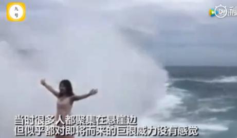 女游客巴厘岛摆拍被浪打下海怎么回事?场面惊险吓人网友却说活该