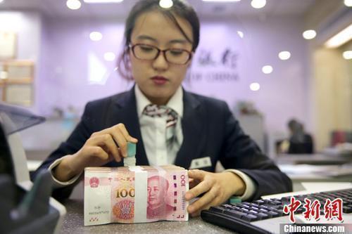 10家銀行將推出軍人、退役軍人專屬銀行卡