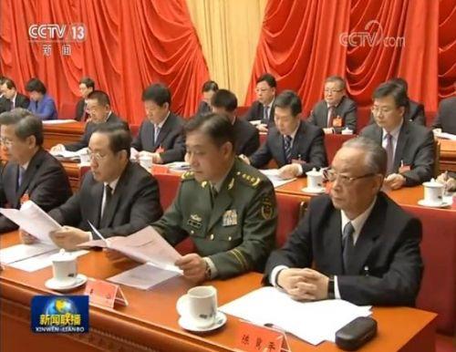 中王法学会第八次天下会员代表大会在京开幕