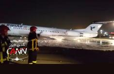 德黑兰机场一架载有100名乘客的飞机起火