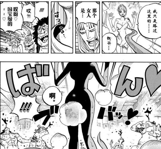 海贼王漫画936话:娜美喜好袒露身材 对身段十分自满和显摆
