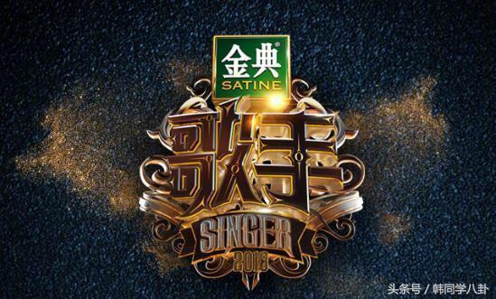 歌手2019第十一期排名歌单曝光,歌手2019总决赛什么时候播冠军是谁