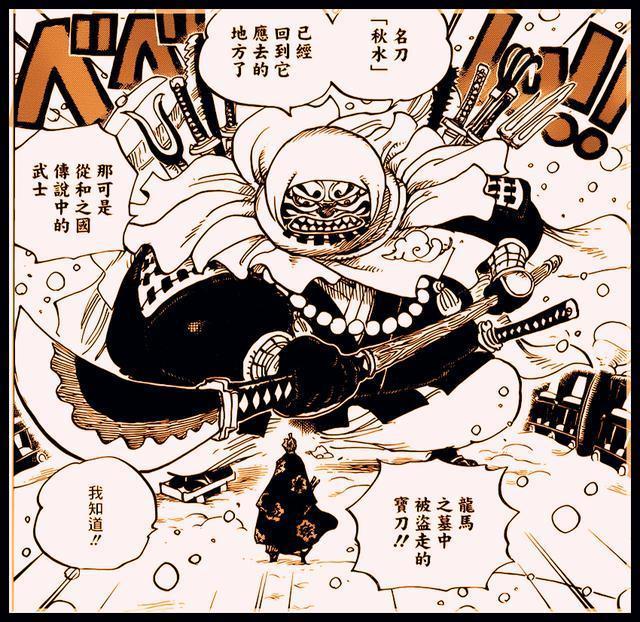 海贼王936话:索隆新对手大有来历,尾田要索隆收强力的小弟
