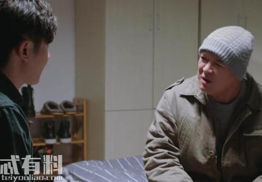 都挺好:苏明成舅舅找苏大强投资是为了骗钱吗