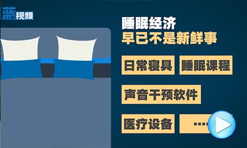 3亿澳门银河手机版官网人有睡眠障碍是真的吗?哪些群体患睡眠障碍最多原因是什么