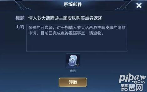 王者荣耀账号被封停怎么回事 王者荣耀3月账号封停原因怎么解决