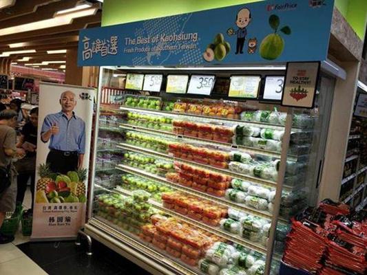 【最新韩国瑜民调出炉】韩国瑜佳绩不断刷新 新加坡超市惊现韩人形立牌