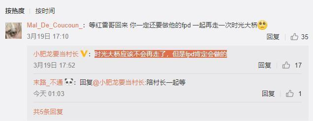 极限挑战跟拍导演揭示孙红雷退出原因 孙红雷是否还会回来?