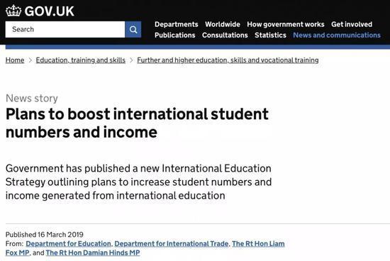 英发布全新《国际教育战略纲要》 留学签证可延一年