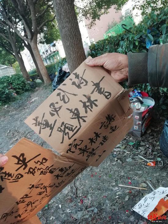 上海网红流浪者系审计局公务员 26年来薪酬正常发
