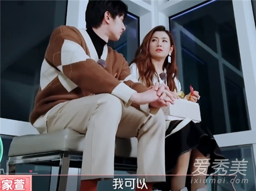 张轩睿Selina最新消息 女儿们的恋爱张轩睿Selina在一起了吗
