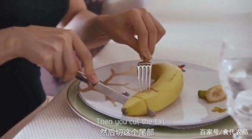 花10万块学切香蕉是真的吗 什么人花10万块学切香蕉为什么