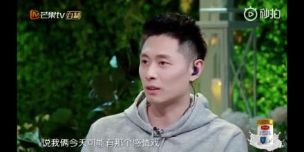 买超小学同学是谁身份遭扒?买超小学同学与张嘉倪谈恋爱怎么回事