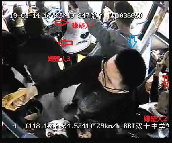 扒手堵公交車門行竊 廈門警方循線追蹤一窩端