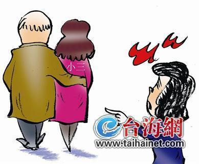 """七旬老漢化名與""""小三""""登記結婚 原配妻子告上法院"""