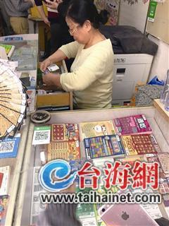 """女子用角幣買體育彩票遭拒 體彩店老板:""""花不出去"""""""