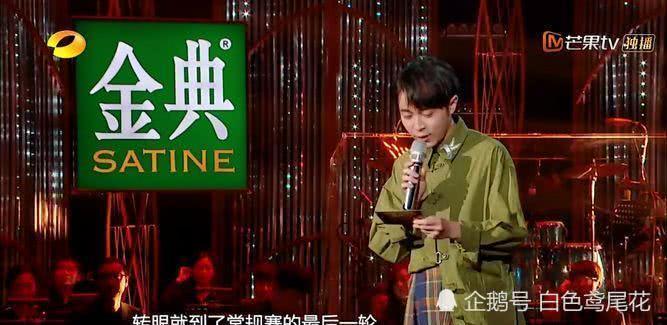 歌手2019第十一期最新排名,歌手2019第十一期歌单及演唱顺序