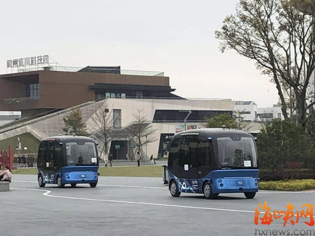 牛啊!無人駕駛巴士都在福州上路了 !