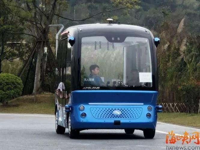 牛啊!无人驾驶巴士都在福州上路了 !