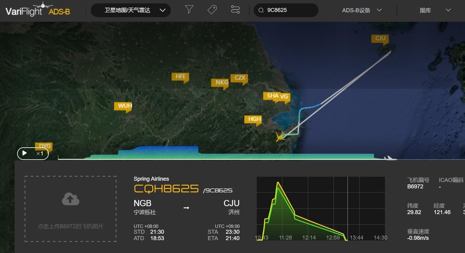 寧波飛濟州航班遇強風返航 游客:除了生死都是小事