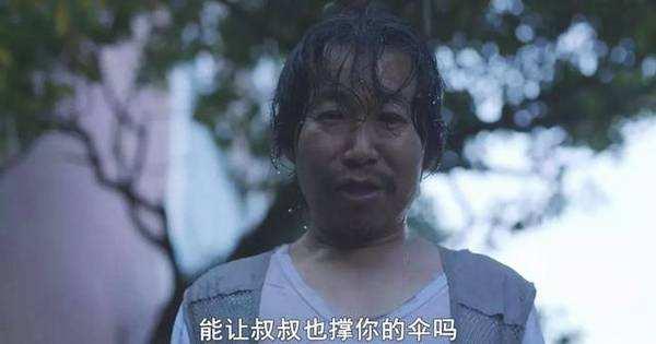 素媛原凶手将被释放监狱不设防|素媛原凶手将被释放 素媛真实事件始末 赵斗顺为什么只判12年