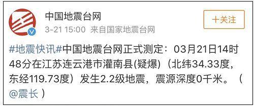 江苏盐城一化工企业爆炸,现场触目惊心!监控视频曝光