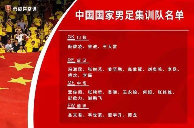 3.21推荐:中国VS泰国 卡纳瓦罗能否转正 就看此战 中国败不了!