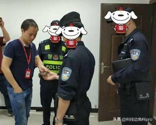 为了反腐?京东员工不仅需提供三代亲属资料,还要组团参观看守所