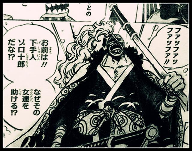 海賊王937話:二代鬼徹是紫色兵刃,鐮藏認為索隆和他是同類人