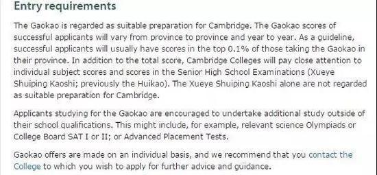 """如何用中国高考成绩""""搞定""""英国剑桥?"""