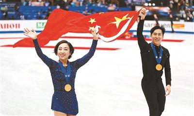 花滑世锦赛双人滑 隋文静韩聪夺冠 第二次夺得世锦赛金牌