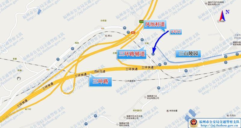 清明节期间 福州市区部分陵园周边道路实行临时交通管制