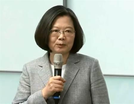 蔡英文完成民进党内2020年台湾地区领导人初选登记