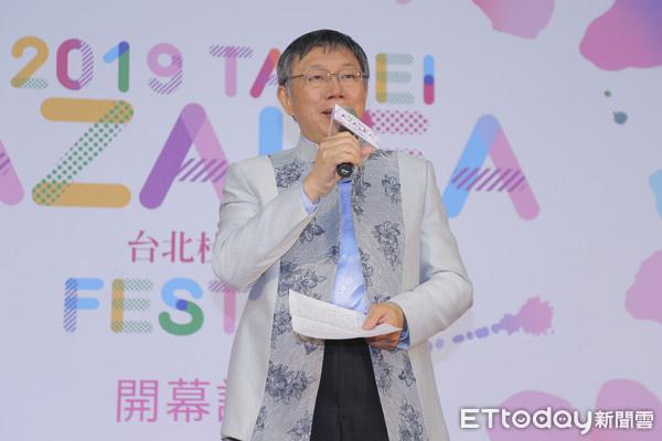 """柯文哲赞同韩国瑜说法:""""梅毒""""比""""台独""""好处理"""