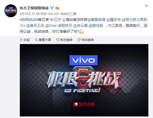 极限挑战第五季黄渤孙红雷退出,总导演离职,看导演的微博后泪奔!