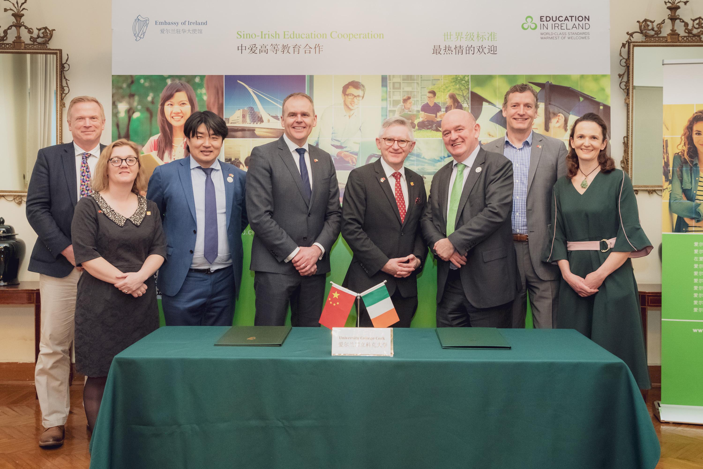 【中爱铭医医疗美容院怎么样】中爱高等教育合作深入推进 爱尔兰加强重视汉语教育