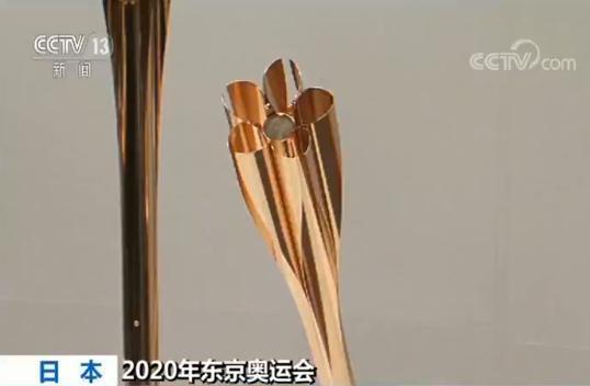 2020年奥运会火炬样式曝光 灵感源自樱花