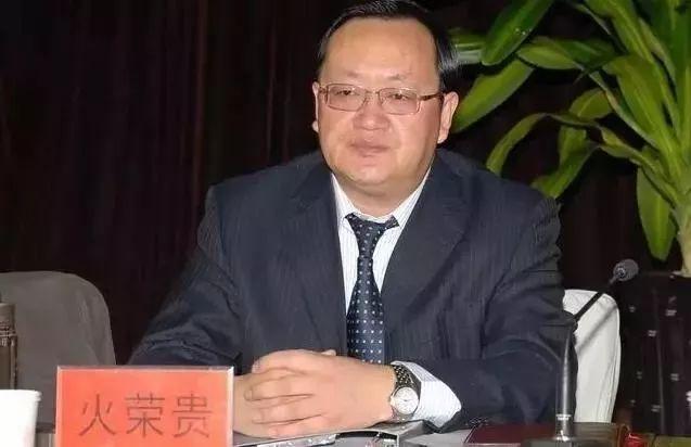 火書記和女副市長姜保紅被提起公訴 火榮貴姜保紅個人簡歷資料