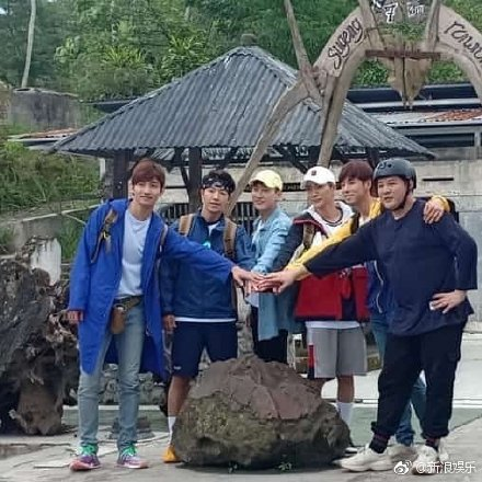 東方神起SJ合體錄制什么節目?網友調侃:紅藍中年人旅游團