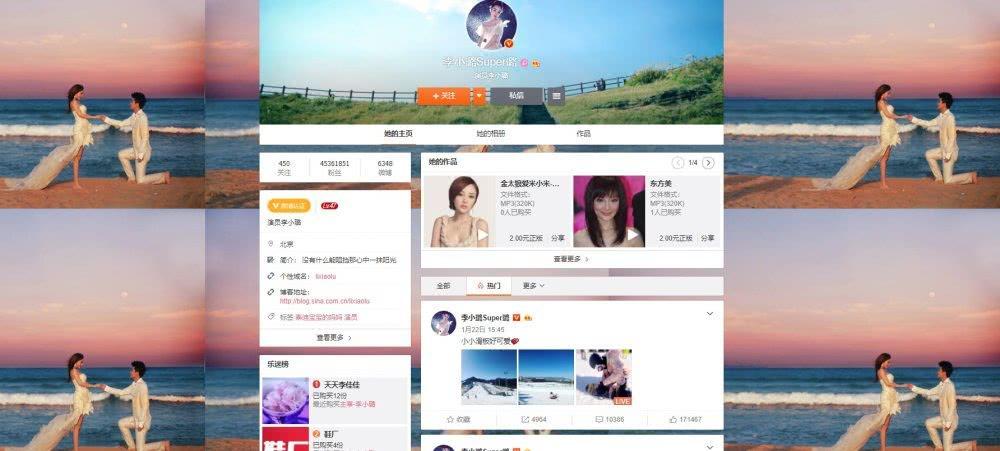 李小璐微博背景图换了,竟是和贾乃亮结婚照,二人和好了吗