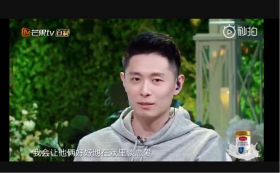 张嘉妮拍戏男主是买超小学同学什么情况?看老婆演戏最后成亚洲醋王