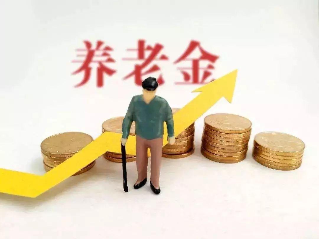 每人每月提高5元!三明城鄉居民養老保險基礎養老金最低標準調整!