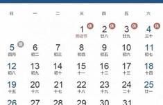 五一國際機票搜索量暴漲是怎么回事 2019年五一怎么放假