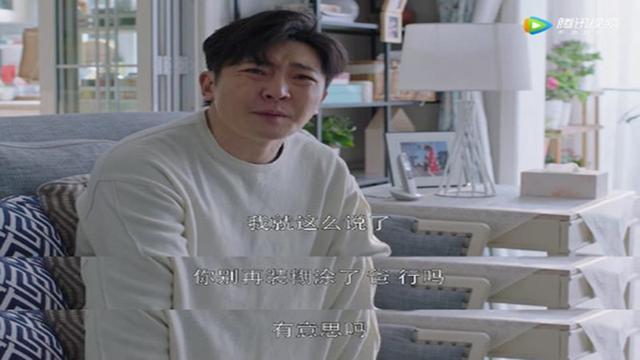 苏明成金句大全汇总,苏明成金句有哪些?